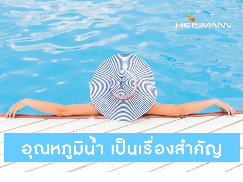 การว่ายน้ำแล้วเป็นตะคริว ไม่ใช่เรื่องล้อเล่น